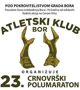 23. Crnovrški polumaraton 2019.